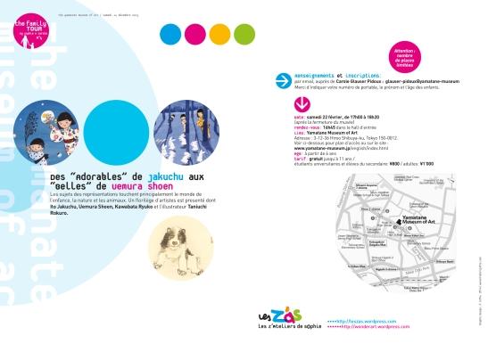 flyer yamatane page2