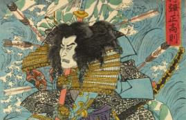 Kuniyoshi warrior - Exhibition in Paris, Petit Palais museum.